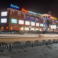 """Торговый центр """"Маяк"""" в Дубне. :: Виктор Евстратов"""