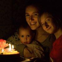 Маленький семейный праздник :: Вера Сафонова