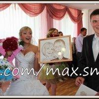 Свадебный шарж :: Максим Смолянников