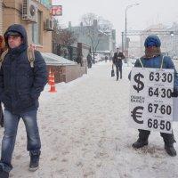 Москва - город контрастов :: Алексей Окунеев