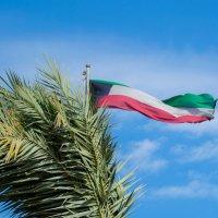 Флаг Кувейта :: Kristina Suvorova