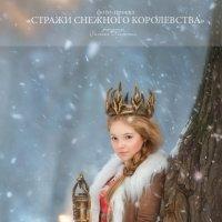 Снеж :: Евгения Малютина