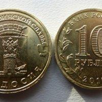 монета :: Владимир Порфирьевич