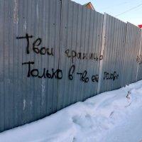 К вопросу о границах.. :: Андрей Заломленков