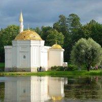 Турецкая баня Екатерининского парка :: Константин Поляков