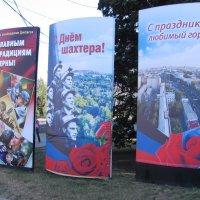 Донецк август 2016 :: Владимир