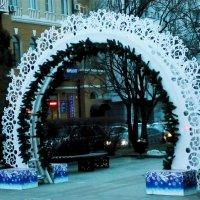 Новогодняя арка (днем) :: Надежда
