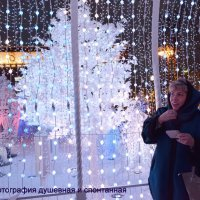 Сказка на Пушкинской площади :: Татьяна Помогалова