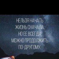 * :: Надежда .