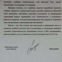 Памяти генерала Ершакова Ф.А, - командарма 22-й и 20-й армий в 1941... :: Владимир Павлов