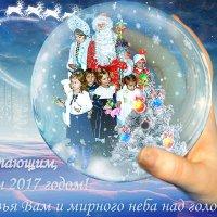 С наступающим Вас! :: Александр Мартынов