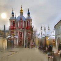 Москва. Церковь Климента папы Римского в Климентовском переулке. :: В и т а л и й .... Л а б з о'в