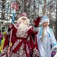 Дед Мороз и Снегурочка :: Валентин Кузьмин