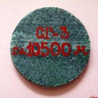 На пороге преисподней: керн из Кольской сверхглубокой скважины, возраст породы - 2,83 млрд. лет :: Андрей Заломленков