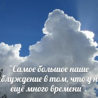 На всё воля Божья. :: Mariya laimite