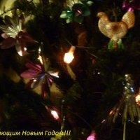 С наступающим Новым Годом! :: Татьяна Юрасова