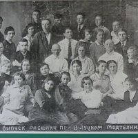 Великолукский медтехникум (училище) :: Владимир Павлов