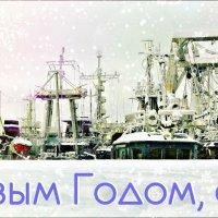 С Новым Годом, страна! :: Кай-8 (Ярослав) Забелин