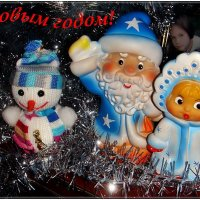 С Новым годом, мои дорогие! :: Нина Корешкова