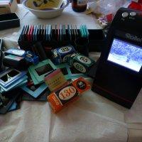 Старый слайд сканер. :: Alexey YakovLev