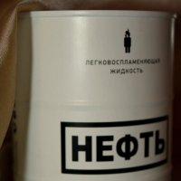 Папе для подзаправки!!! :: Анна Шишалова