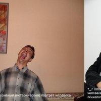 7_7 Фотографии с психологически экспрессивным и с уравновешенным настроением в портрете. :: Алексей Епанешников