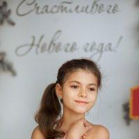С Новым годом! :: Олеся Корсикова