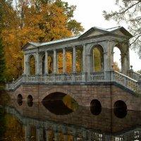 Мраморный мост в парке г.Пушкин :: Наталья