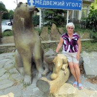 Медвежий угол :: Вера Щукина