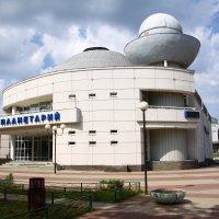 Планетарий :: lapin_valerei@mail.ru