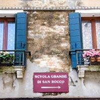 Венецианские окна :: Наталия