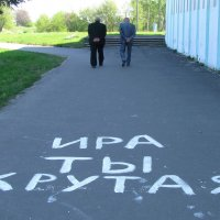 Пришли к консенсусу :: Валерий Кишилов