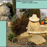 Белая шляпа Анапы :: Нина Бутко