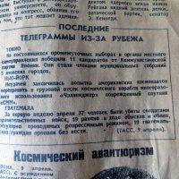 Последние телеграммы из - за рубежа :: Наталья Джикидзе (Берёзина)