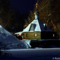 Крещенской ночью в Трегуляе :: Сергей