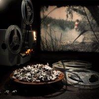 Старое кино и новая версия его просмотра. :: Сергей Фунтовой