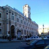 Московский вокзал (Санкт-Петербург) :: Светлана Калмыкова