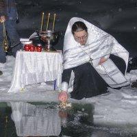 Освящение иордани... :: Владимир Хиль