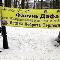 Восточные веяния :: Сергей Рубан