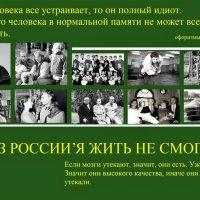 Много сплетней... :: Николай Васильевич Глушко