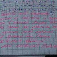 Отзыв на мою работу :: Александр Яковлев  (Саша)