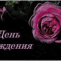 Сегодня моему сыночку исполняется 42 года :: Нина Корешкова