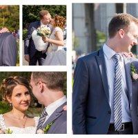 коллаж жених и невеста :: Егор Чеботаренко