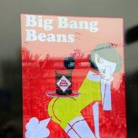 Big Bang Beans:-))/ Burns Fat;-))) / Новый способ похудения;-))) :: Olga