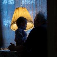 Старый и малый :: Вера Сафонова