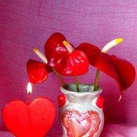 Горящее сердце. :: nadyasilyuk Вознюк