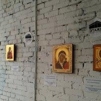 ВЫставка икон современных художников в Лофт Проект ЭТАЖИ. :: Светлана Калмыкова