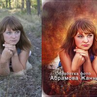 отрисовка :: Zhanna Abramova