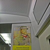 Это  Стокгольм ! :: Виталий Селиванов