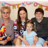 Я с мамочкой и с бабушками. :: Anatol Livtsov